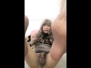 Cute Asian Trap 1